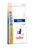 Royal Canin (Роял Канин) Renal лечебный корм для кошек при почечной недостаточности, 2 кг