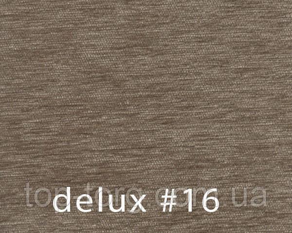 Темно-коричнева тканина Delux 16
