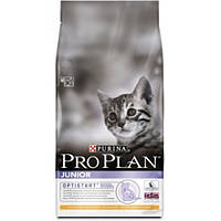 Pro Plan (Про План) Junior для котят