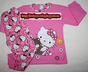 Пижама на девочку 100 % хлопок 7,8,9 лет