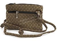 Маленькая удобная легкая сумочка на три отделения Украина art. бронзовая (100944)