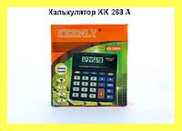 Калькулятор KK 268 A Keenly