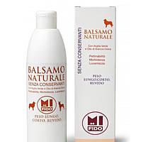 AR Натуральный бальзам для шерсти Natural Balsam, 250 мл