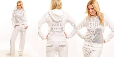 Магазин женских спортивных костюмов