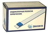 Индикаторные полоски НУК-100 мг