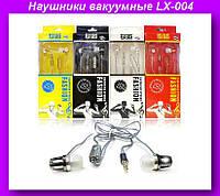 Наушники вакуумные LX-004,Наушники LX-004, Наушники, фото 1