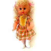 """Кукла """"Малышка плакса"""" (161)"""