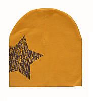 Детская демисезонная шапка .