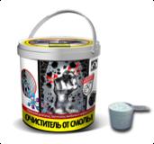 Очиститель дымоходов HANSA 0,5 кг, фото 2