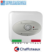Бойлер Chaffoteaux CHX 10U EU