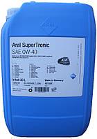 Aral SuperTronic SAE 0W-40 - моторное масло синтетика - 20 литров.