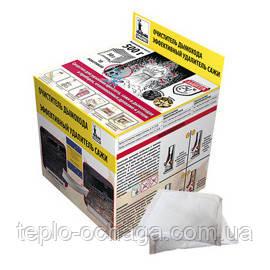 Очиститель дымоходов в пакетах 10 шт Hansa 0,5 кг, фото 2