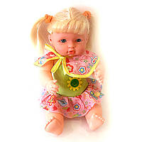 Кукла для девочки Пупс