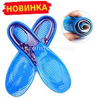 Ортопедические силиконовые стельки с антишоковой системой для спортивной обуви (31см) 42-48р