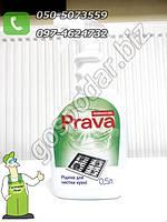 Жидкость для мытья кухни Prava 0,5 л.