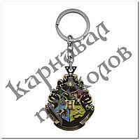 Брелок металлический Гарри Поттер Хогвартс, фото 1