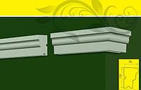 Подоконник из пенопласта, в/ш, мм: 110 / 75
