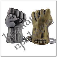 Брелок СГМХ 5013 объемный Рука Халка, фото 1