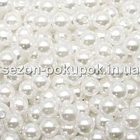 (20 грамм) Жемчуг пластик диаметр 6мм (прим. 190-220шт) Цвет - белый