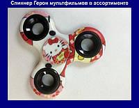Спиннер Герои мультфильмов, игрушка антистресс Fidget Spinner!Акция