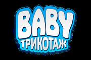 Интернет — магазин детских товаров «Baby-трикотаж»