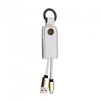 Кабель зарядки USB БРЕЛОК КОЖА IPHONE 5 \ 6 \ 7 Lightning AA(белый)