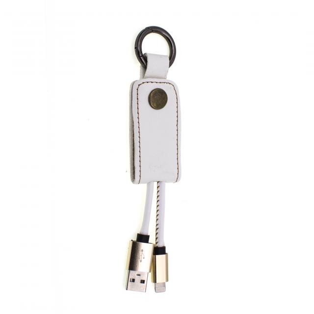 кабель зарядки Usb брелок кожа Iphone 5 6 7 Lightning Aaбелый