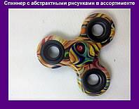 Спиннер с яркими абстрактными рисунками, игрушка антистресс Fidget Spinner