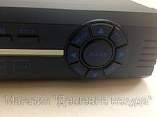 Видеорегистратор стационарный на 4 выхода DVR H.264!Акция, фото 2