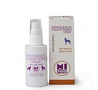 AR Спрей-зубная паста для ротовой полости собак Spray Toothpaste & Moutwash, 50 мл