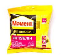 Клей для обоев Момент Флизелин (95 гр)