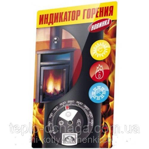 Термометр на піч