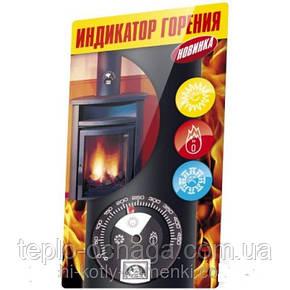 Термометр на печь, фото 2