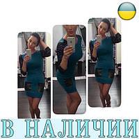 Женское платье Cordia !!! 7 ЦВЕТОВ!!! В НАЛИЧИИ!!!
