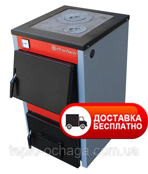 Котел твердотопливный PROTECH ТТП-12С Эконом (Econom) с плитой