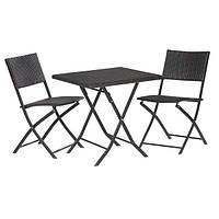 Комплект раскладной Кофейный столик + 2 стула