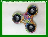 Спиннер с яркими абстрактными рисунками, игрушка антистресс Fidget Spinner!Акция