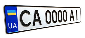 Автономер для легковых, грузовых автомобилей и прицепов, дубликат номерного знака