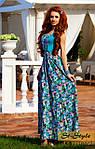 Длинные платья в пол оптом и в розницу, модные тенденции 2014 одежда St Style.