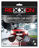 Комплект впитывающих ковриков REXXON