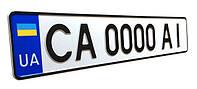 Автономера для легковых, грузовых автомобилей и прицепов, дубликаты номерных знаков, комплект 2 шт.