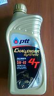 Синтетическое масло для мотоцикла 5W-40 4T Challenger