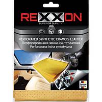 Салфетка из микрофибры для полировки REXXON