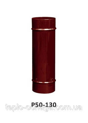 Труба сталева P50 130 мм 0,5 метра