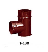 Тройник Т130-90 Duval стальной ф130 мм
