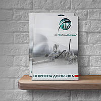 Печать каталогов А5, А4, спецформаты,глянцевых, матовых, фирменных