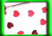 """Подвеска- гирлянда  """"Сердце красное"""" 1,8 м (6штук)"""
