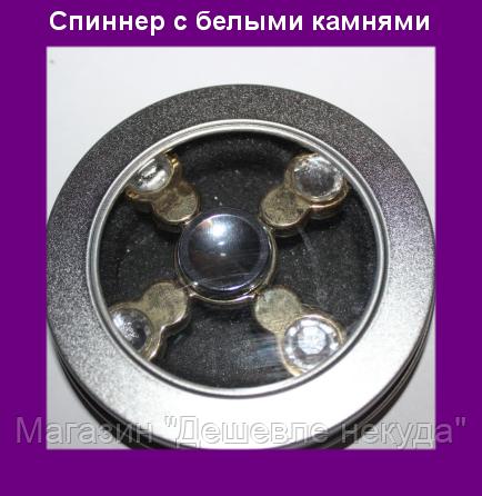 Спиннер четырехугольный с белыми камнями в коробке,игрушка антистресс Fidget Spinner, фото 2