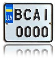 Номерной знак автомобильный, автономер тип 3-1 ГОСТ 4278:2012, 1 шт.