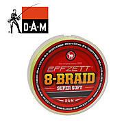 Шнур DAM MADCAT 8-BRAID 270м 0,50мм 52,2кг/115Lb (green)